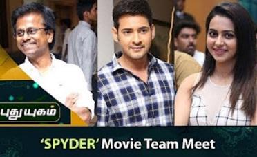 Spyder Movie Team Press meet | Mahesh Babu | A.R. Murugadoss | SJ Surya | Red Carpet