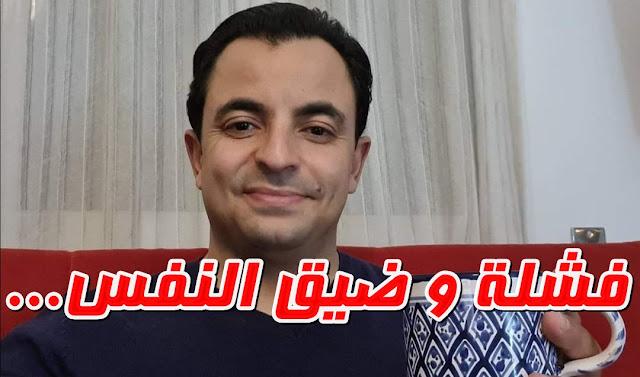 hamza belloumi covid 19 tunisie