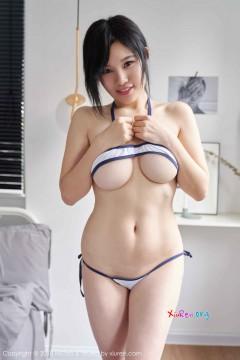 [KRND-029] Con gái của lão nghiện bài bạc Emiri Suzuhara