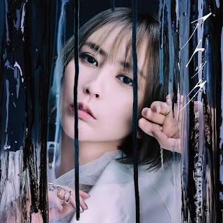 Aoi Eir - AtoK   Blue Reflection Ray Opening 2 Theme Song