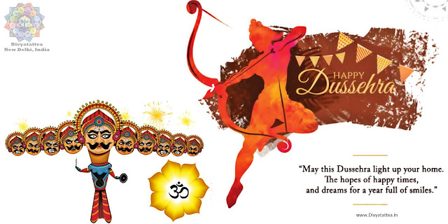Dussehra Festival Greetings Messages Background Images & Wallpapers