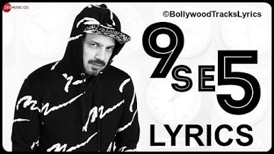 9-Se-5-Song-Lyrics