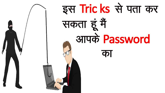 Tips and Tricks For Storage Password