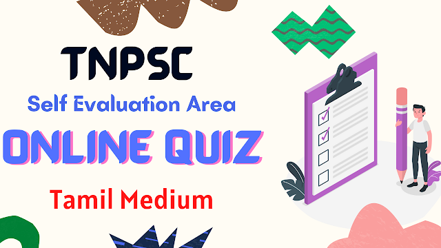 Online Quiz for All TNPSC Exams in Tamil