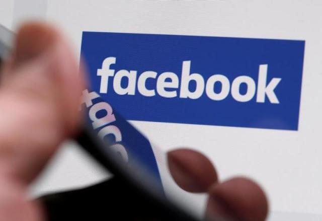 فيسبوك تنتصر في دعوى قضائية تتعلق بالتتبع والتنصت !