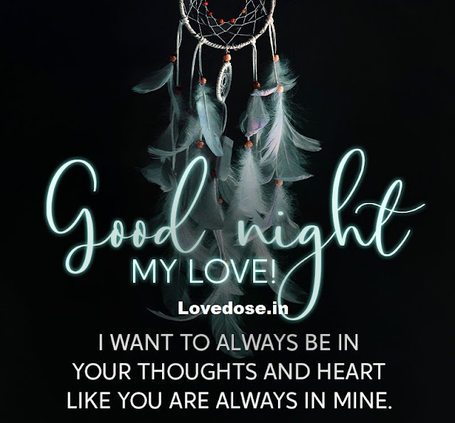 Heart-Touching Good Night Images For Your Lovely Partner