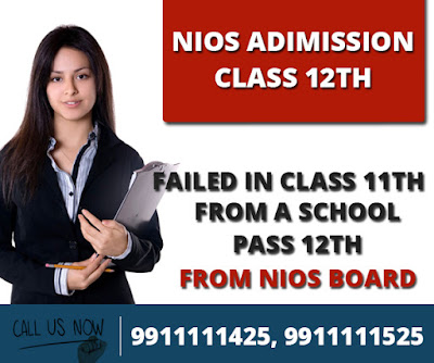 Nios Admission, Nios online Admission form class 10th and class 12th last date 2020-2021 Delhi.