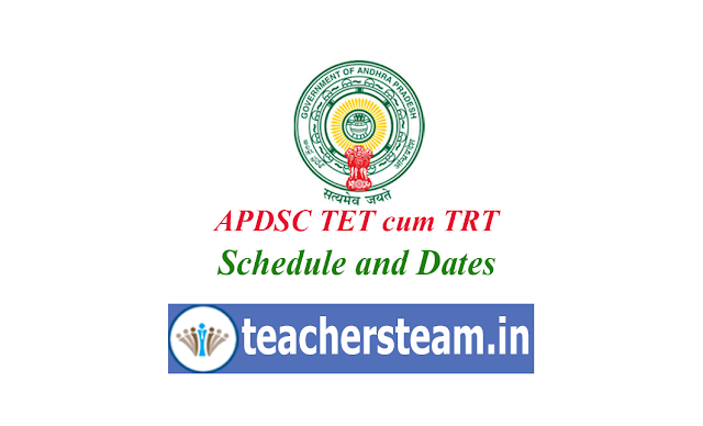 AP DSC schedule and dates