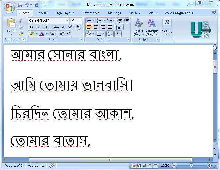 Bijoy XP Bangla Software Free Download For Windows 10 8 7 XP USZoneSoft