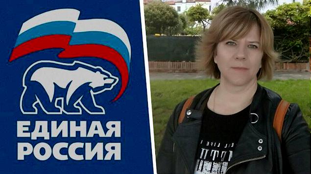 член «Единой России» Светлана Быстрова решила выйти из партии после того, как получила штрафы за нарушение самоизоляции
