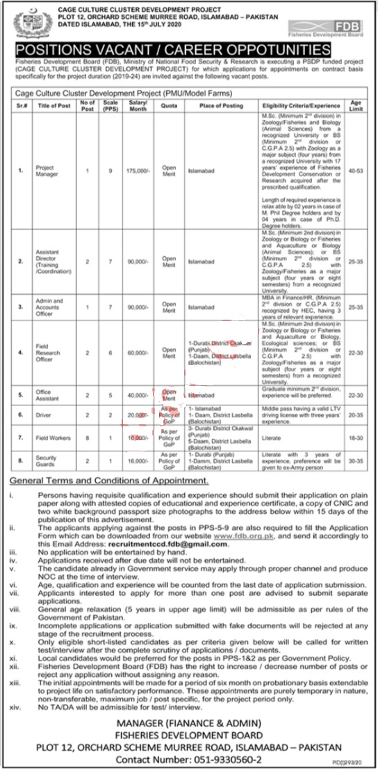 Fisheries Development Board FDB Department Jobs 2020 for Office Assistant, Assistant Director Training and more