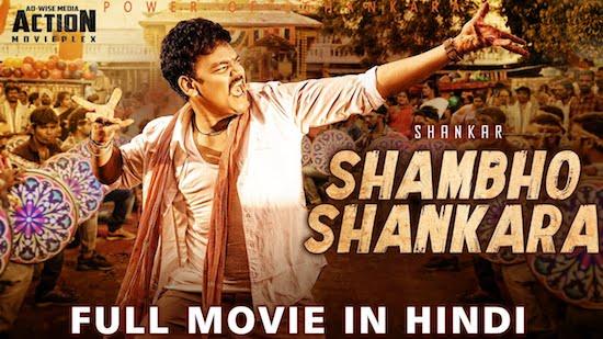 Shambho Shankara 2019 Hindi Dubbed 850MB HDRip 720p