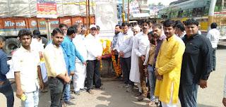 नगर कांग्रेस द्वारा महात्मा गांधी जी की 150 वी जन्म जयंती मनाई गई