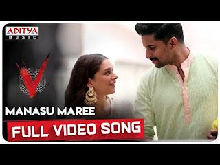 Manasu Maree Full video Song