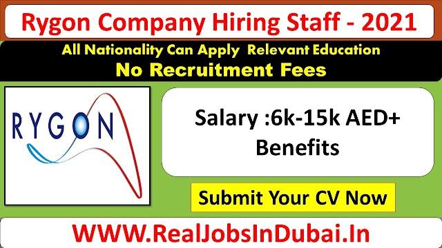 Rygon Careers Saudi Arabia Jobs Vacancies 2021