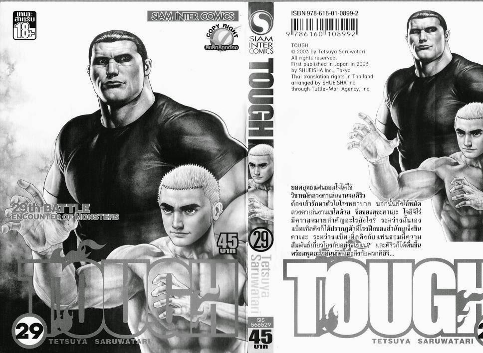 Tough II-ตอนที่ 29
