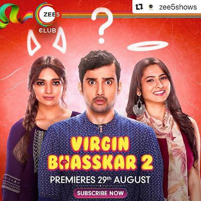 Anant Joshi virgin Bhaskar 2