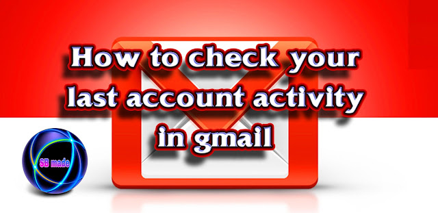 check your last account activity