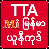 TTA Mi Myanmar Unicode Font