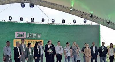 """""""Слуга народа"""" может сформировать однопартийную коалицию"""