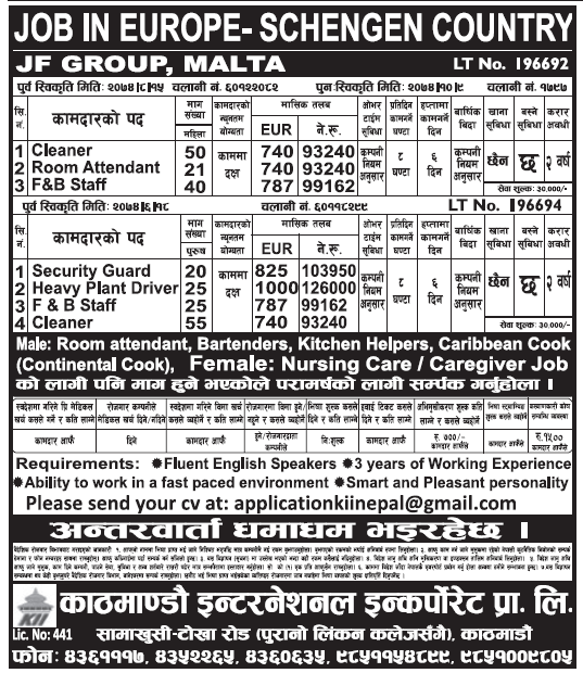 Jobs in Europe Malta for Nepali, Salary Rs 1,26,000