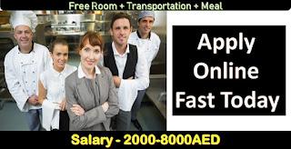 Apex National Catering Recruitment Multiple Catering Staff in Dubai, UAE