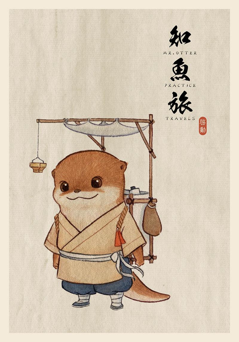 simon-lee-13 Mr.Otter's Practice Travels: Illustrations by Simon Lee Design