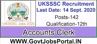 UKSSSC Recruitment 2020    Govt Jobs For 142 Account Clerks