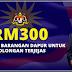 Bantuan Barangan Dapur Sebanyak RM300 Untuk Keluarga Terjejas