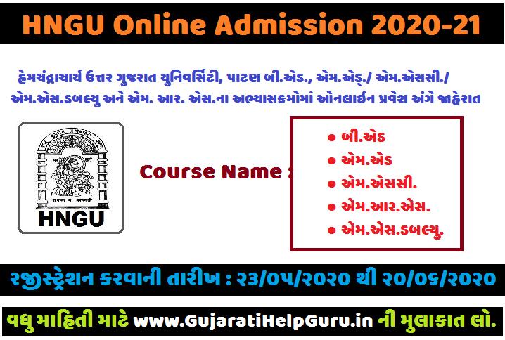 HNGU Online Admission