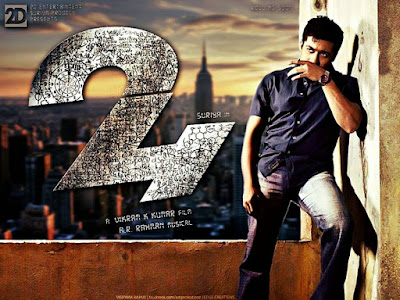 """Surya New Telugu movie """"24"""" Teaser is Out Released"""