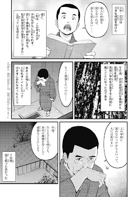 YKK 吉田忠雄