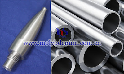 stainless steel pipes image