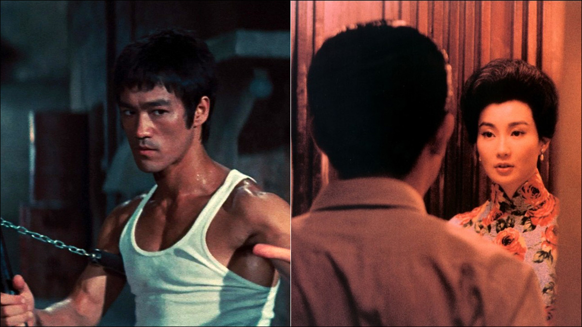 Criterion Collection teases Bruce Lee, Wong Kar-wai box sets