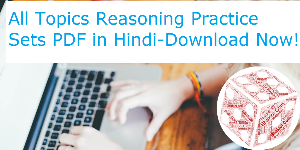 All Topics Reasoning Practice Sets PDF in Hindi - Download Now!
