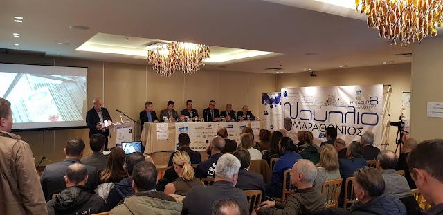 Με μεγάλη συμμετοχή δημοσιογράφων η επίσημη παρουσίαση του Μαραθωνίου Ναυπλίου στην Αθήνα