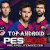 تحميل بيس 2019 باتش برشلونة PES 2019 Barcelona v3.3.1 اخر اصدار من ميديا فاير و ميجا