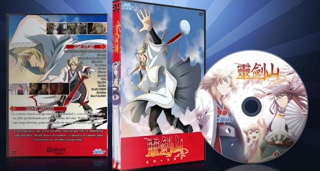 Reikenzan: Eichi e no Shikaku   Cover DVD  