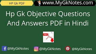 Hp Gk Objective Questions And Answers PDF in Hindi