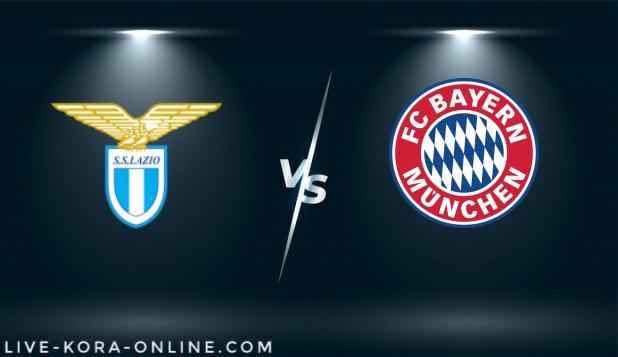 مشاهدة مباراة بايرن ميونخ ولاتسيو بث مباشر اليوم بتاريخ 17-03-2021 في دوري ابطال اوروبا
