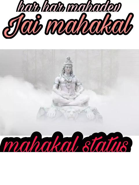 Mahakal status for everyone