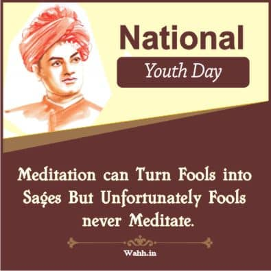 Swami-Vivekananda-Birthday-Thoughts