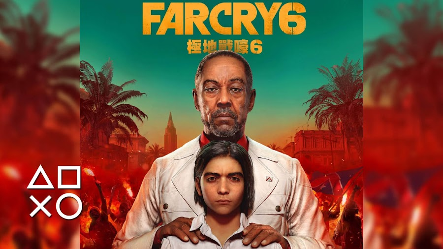 far cry 6 playstation store leaked ubisoft giancarlo esposito anton castillo first-person shooter ps5