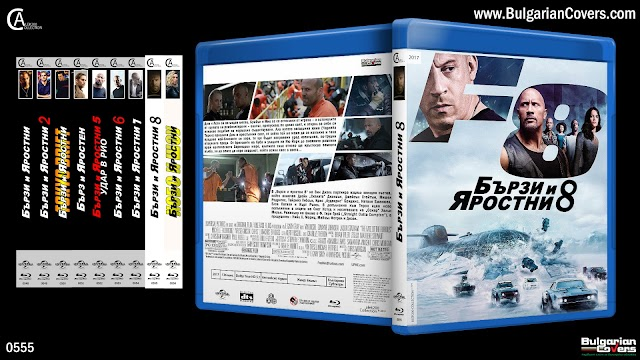 The Fate of the Furious (2017) - R1 Custom Blu-Ray Cover