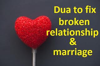 Dua to fix broken relationship & troubled marriage