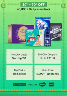 Amazon Republic Day Sale 2021 | Amazon Upcoming Great Indian Sale on Daily Essentials