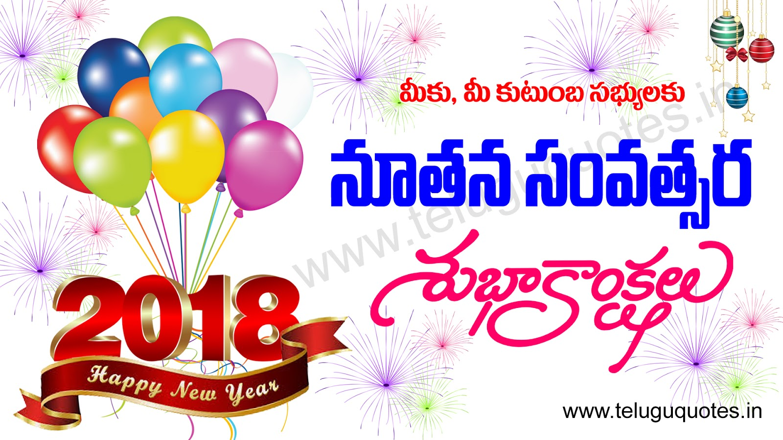 Happy New Year Images 2018 In Telugu Dragonsfootball17