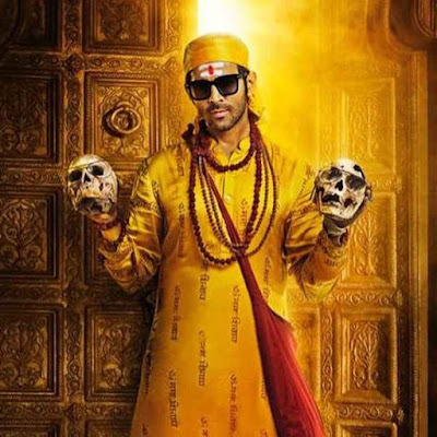 Bhool Bhulaiyaa 2 Movie