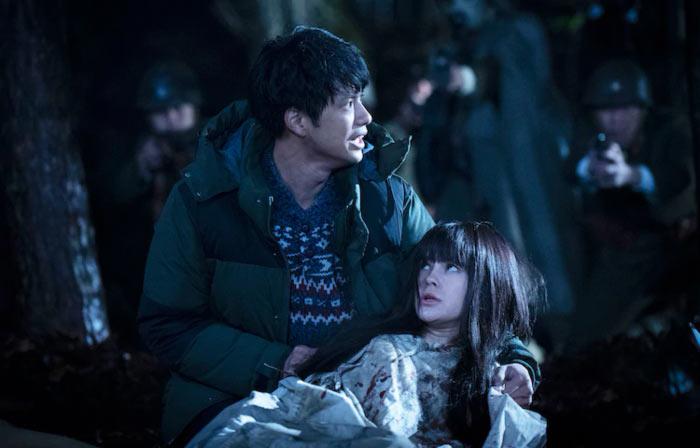 Humanoid Monster Bela (Yokai Ningen Bela) live-action film - Tsutomu Hanabusa