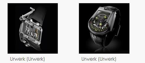 Urwerk-1.jpg